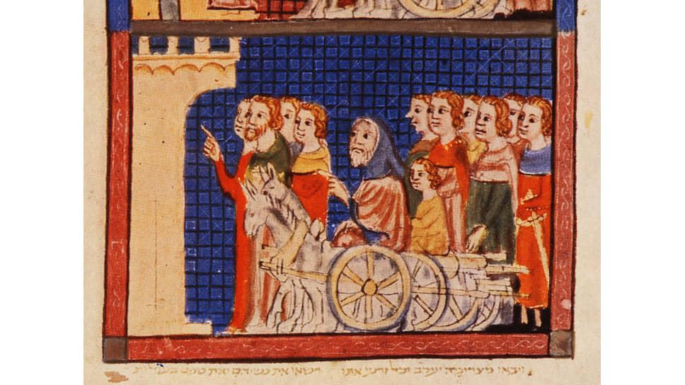 «Изгнание евреев из города». Иллюстрация из «Сараевской Аггады», около 1350