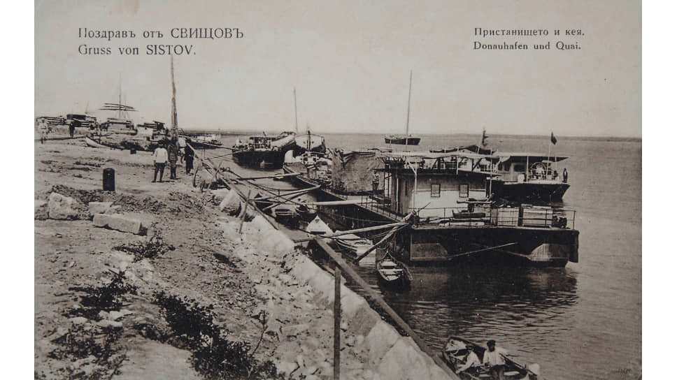 Болгария, 1910
