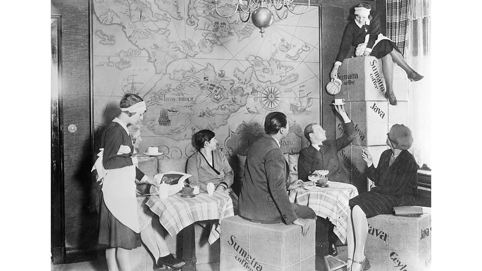 Берлинское кафе, 1930