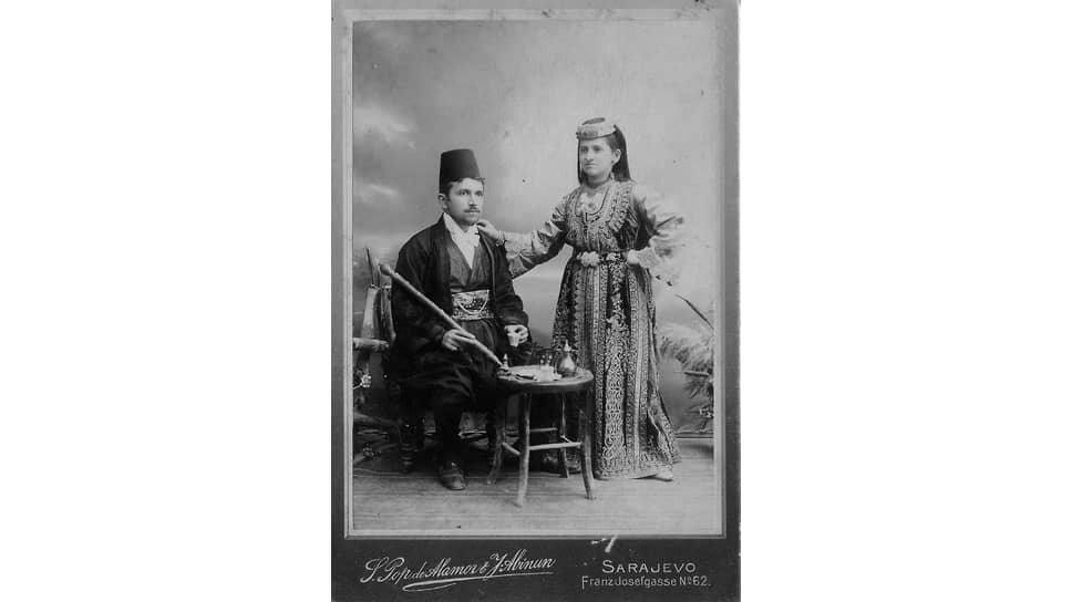 Пара сефардских евреев в национальных костюмах, 1900