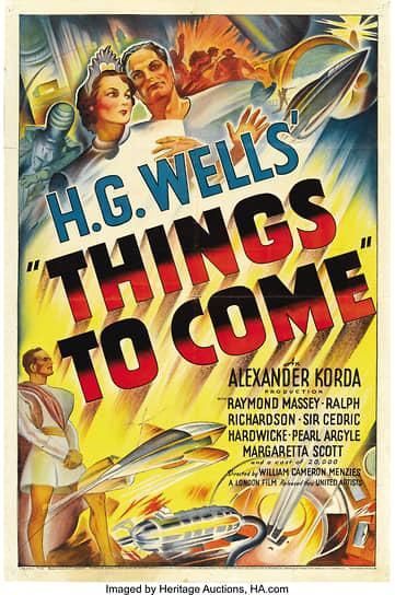 «Облик грядущего». Режиссер Уильям Кэмерон Мензис, 1936