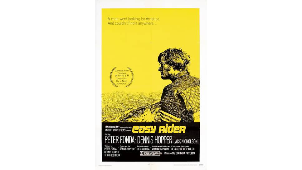 «Беспечный ездок». Режиссер Деннис Хоппер, 1969