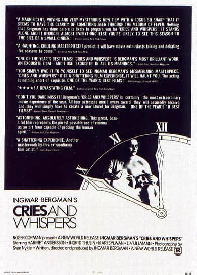 «Шепоты и крики». Режиссер Ингмар Бергман, 1972