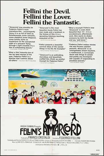 «Амаркорд». Режиссер Федерико Феллини, 1973