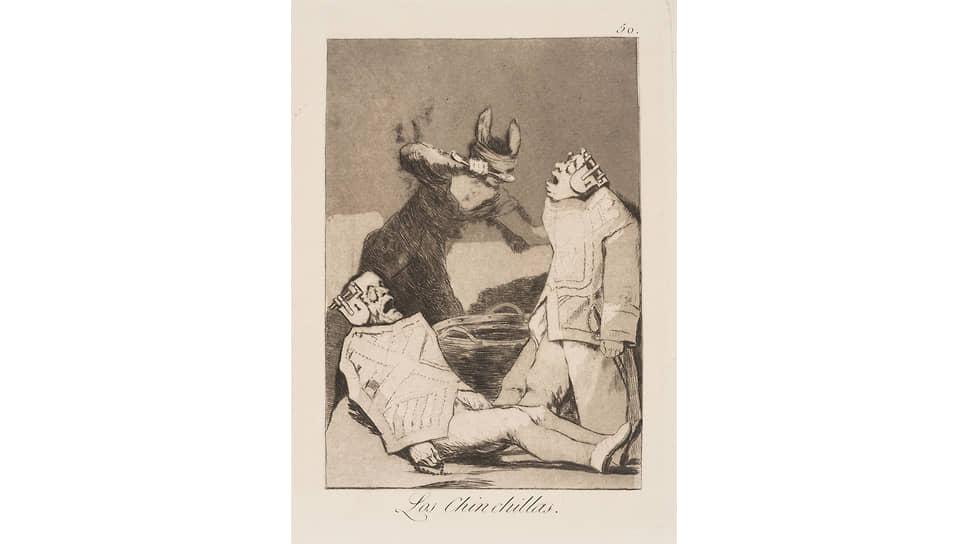 Франсиско Гойя. «Сурки», 1797–1799