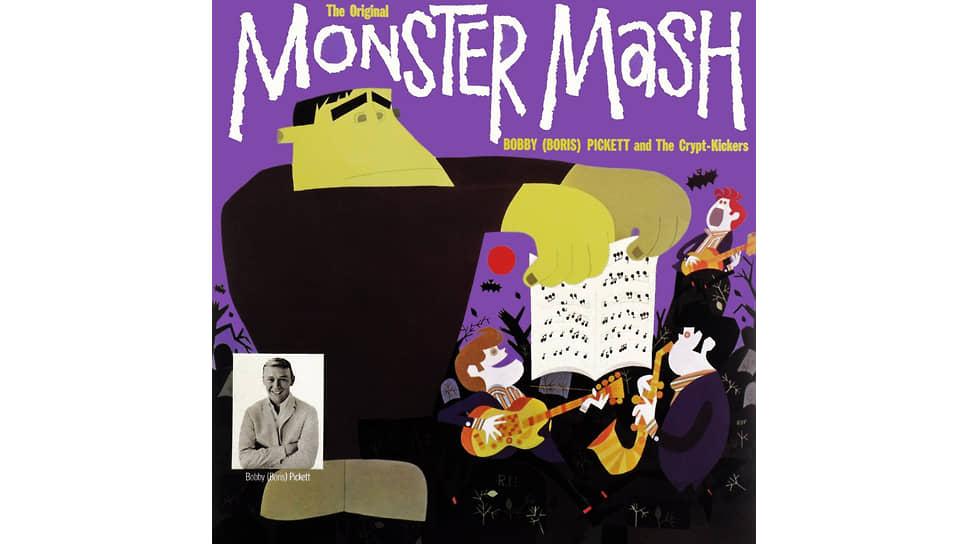 Обложка сингла «Monster Mash», 1962