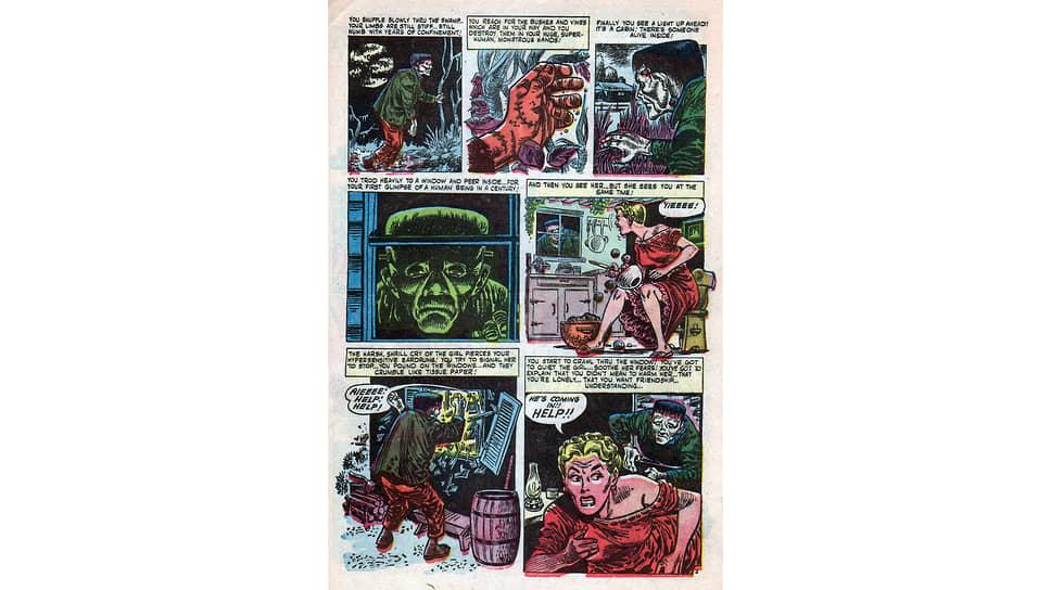 Стэн Ли и Джо Манилли. «Твое имя Франкенштейн!», 1953