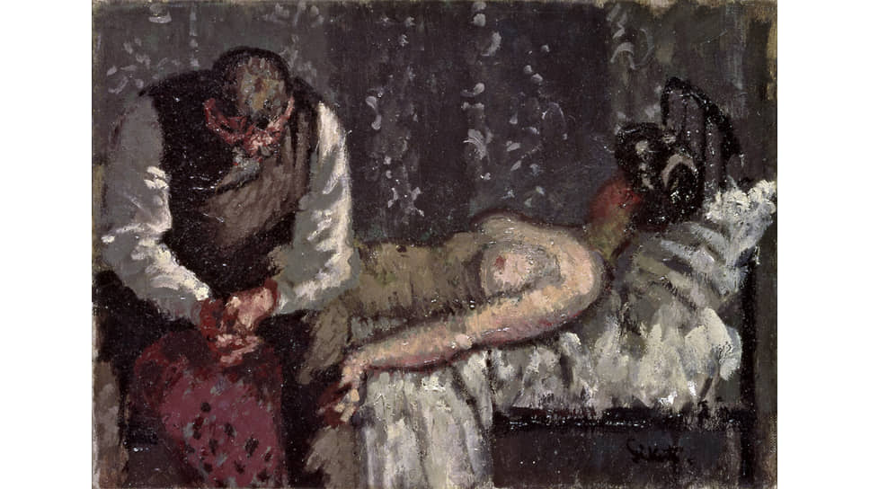 Уолтер Сиккерт. «Убийство в Камден-Тауне», 1908