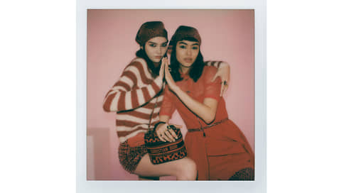 Christian Dior  / Pre-Fall2021