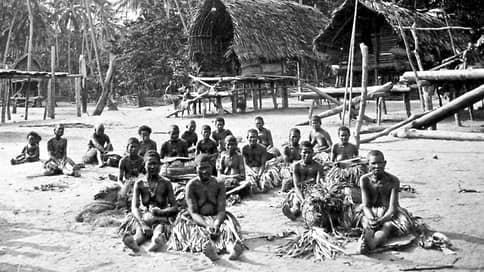 Страна Макландия  / Как Миклухо-Маклай пытался переселить русских крестьян на Новую Гвинею