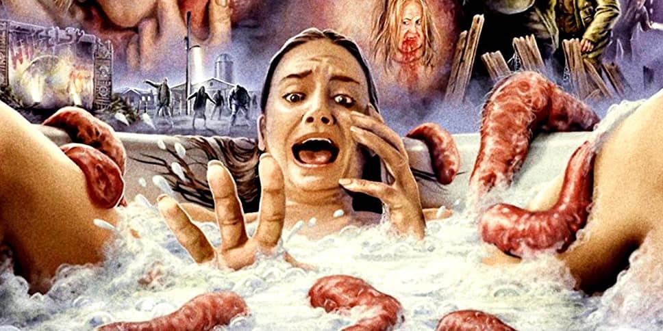 Постер фильма «Слизняк». Режиссер Джеймс Ганн, 2006