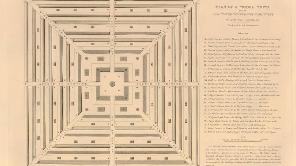 План города Виктория, 1841–1855