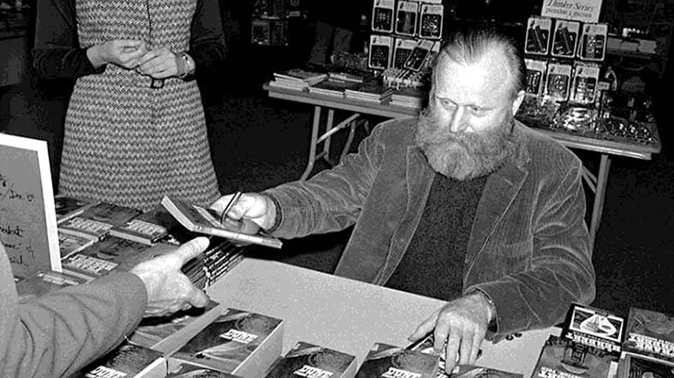 Фрэнк Герберт на встрече с фанатами «Дюны», 1971