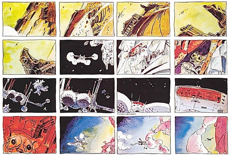 Мёбиус. Концепт-арты к «Дюне» Алехандро Ходоровски, 1974