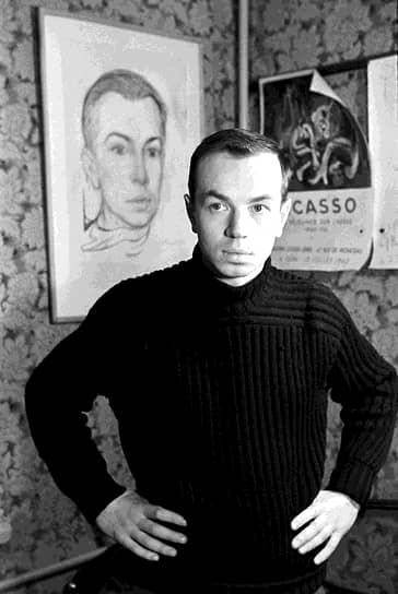Андрей Вознесенский, 1964