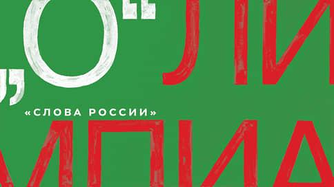 https://www.kommersant.ru/Issues.photo/WEEKEND/2021/032/KMO_111307_39070_1_t219_184821.jpg