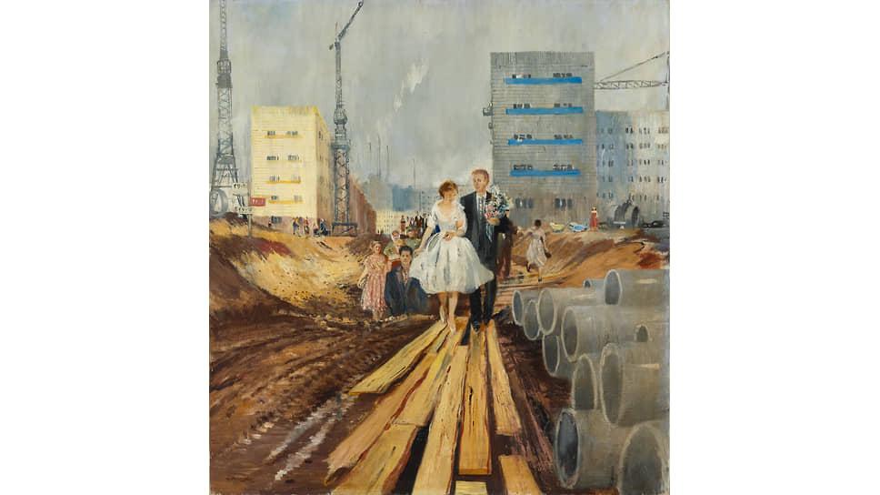 «Свадьба на завтрашней улице», 1962