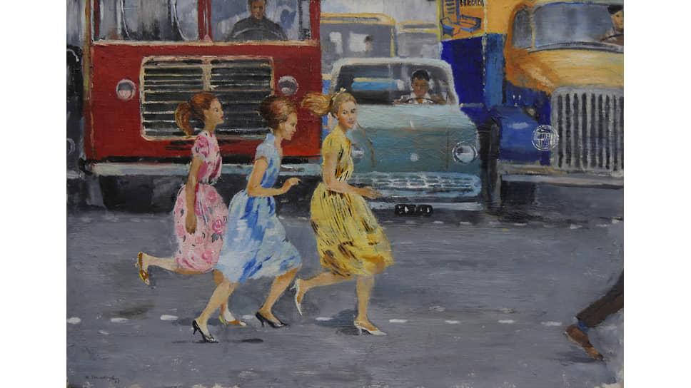 «Бегом через улицу», 1963
