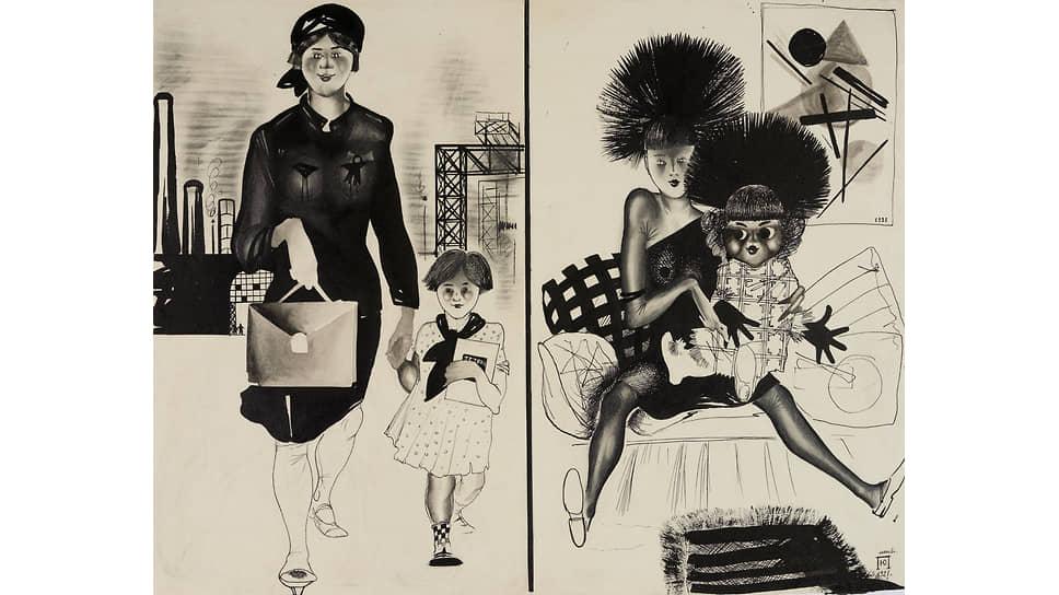 «Героиня нашего и не нашего экрана», рисунок для журнала «Советский экран», 1927