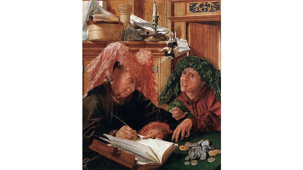 Маринус ван Реймерсвале. «Два сборщика податей», 1540год