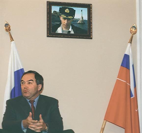 Приморье. Евгений Наздратенко ушел в отставку по звонку президента