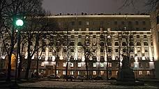 Генеральная прокуратура, улица Большая Дмитровка, 15а