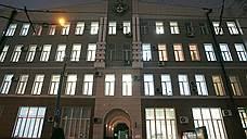 Министерство здравоохранения и социального развития, улица Неглинная, 25
