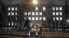 Министерство юстиции, улица Воронцово Поле, 4а