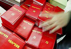 Конституция Китая объявляет неприкосновенной частную собственность, но еще более неприкосновенной является руководящая роль Коммунистическоц партии. Загружается с сайта Ъ
