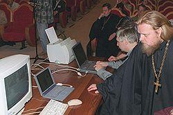 Священнослужители сумели разглядеть в интернете благо для церкви. Загружается с сайта Ъ