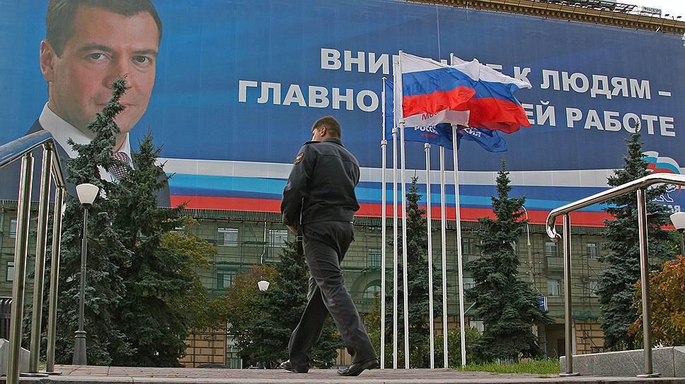 Предвыборная активность «Единой России» приобрела социальную направленность
