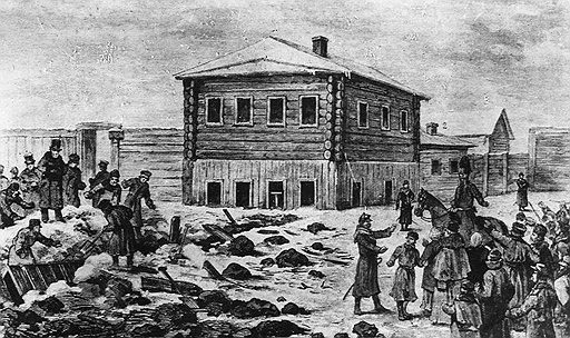 К поезду Александра II террористы пытались подобраться из-под дома путевого обходчика
