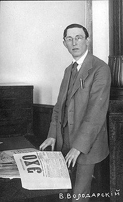 Владимир Володарский вошел в историю пламенным борцом с контрреволюционными ерами, ятями, фитами и ижицами