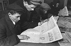 Повсеместный переход на латинскую графику создал большие проблемы для издания газет, трудноразрешимые — для машинисток и неразрешимые — для телеграфисток