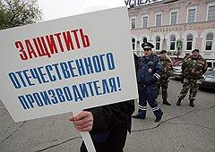 С удовольствием констатировав, что отечественные куропроизводители уже наступают на потребителя, Владимир Путин предпочел умолчать, что большинство других (на фото) по-прежнему держат глухую оборону