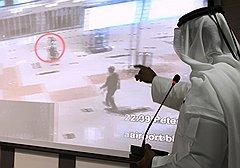 Убийцы одного из лидеров «Хамаса» Махмуда аль-Мабхуха ускользнули, не оставив врагам никаких улик, кроме неясного силуэта на записи камеры видеонаблюдения (на фото)
