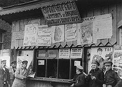 Агитбригады, агитгазеты и агитпункты мало помогли Красной армии в решении проблемы текучести кадров