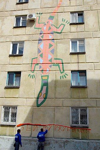 Светлое будущее Димитровграда мирно соседствует с ископаемым настоящим