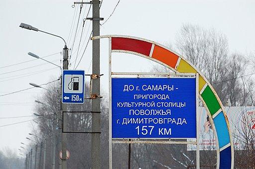 Власти уверены, что город Димитровград выгодно расположен на пути из средмашевского прошлого в силиконовое будущее