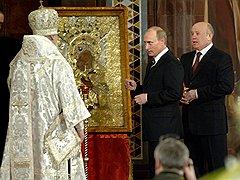 В 2007 году Владимир Путин подарил РПЦ икону Владимирской Божией Матери…