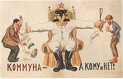 Нацистская пропаганда хорошо знала основной способ работы советской власти с крестьянами и напоминала им об этом на карикатурах