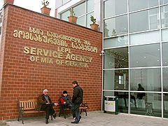Русскому глазу сервис-центр в Рустави больше напомнит гипермаркет, чем полицейское учреждение