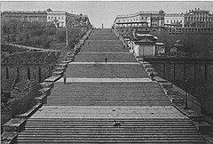 Одесса, основанная рескриптом Екатерины от 27 мая 1794 года, оказалась одним из немногих успешных градостроительных проектов императрицы