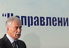 Борис Грызлов предлагает придать контртеррористической борьбе виртуальную направленность