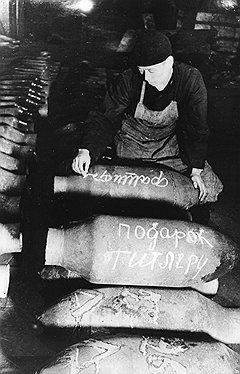 Как сообщал в Совнарком Лаврентий Берия, недоедающие рабочие сознательно выпускали бракованные подарки для фашистской Германии
