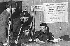При Иосифе Сталине социалистическое налогообложение трудящихся регулярно принимало форму государственного займа
