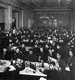 Классовые различия между императорским (на фото) и коммунистическим университетом особенно ярко проявлялись в студенческой столовой