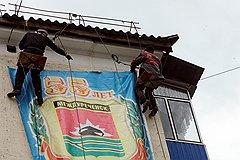 Несмотря на траур, Междуреченск готовится отметить свое 55-летие