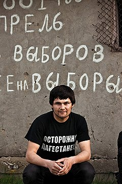 Считается, что молодые жители нищих дагестанских сел выбирают «чистый ислам» лишь от полной безысходности