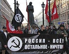 Противоположность взглядов «Наших» и НБП (на фото) на проблему национализма почти незаметна на фоне стилистического сходства их манифестаций
